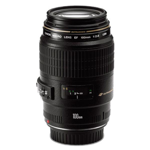 Canon EF100mm USM II
