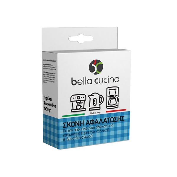 Bella Cucina Φακελάκια Αφαλάτωσης