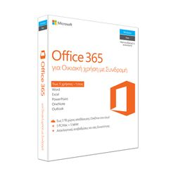 Microsoft Ms Office 365 Home 1 Year Gr