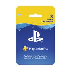 Sony Card Playstation Plus 90Days