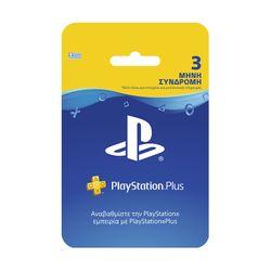 Sony  Card Playstation Plus 90Days