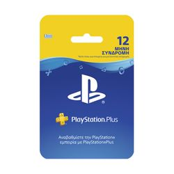 Sony Card Playstation Plus 365Days