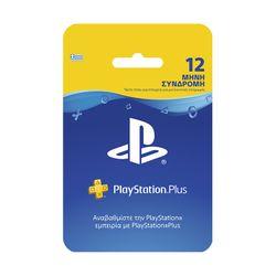Sony  Card Playstation Plus 365Days