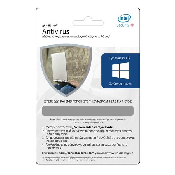 McAfee Activation Card 1Year Anti-Virus