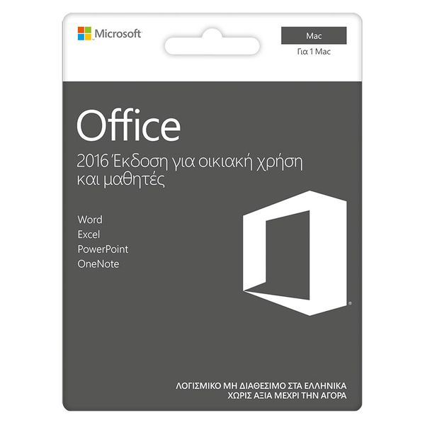 Microsoft Office 2016 Mac Home & Student English