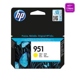 HP 951 Yellow (CN052AE)