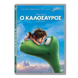 Ο Καλόσαυρος DVD