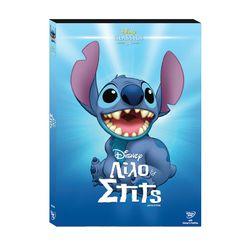Λίλο & Στις DVD