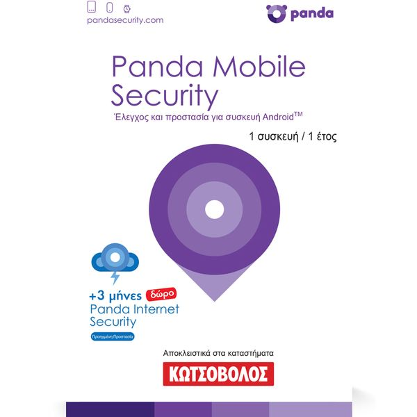Panda Mobile Security 1 License