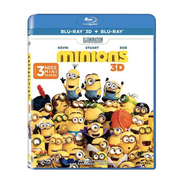Minions 3D (BluRay 3D & BluRay 2D)