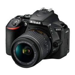 Nikon D5600 AF-P DX 18-55VR Black
