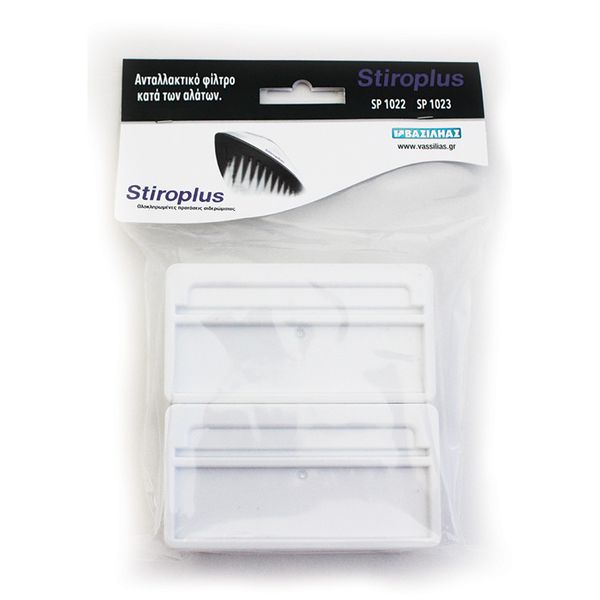 Stiroplus SP1019/22/23 Ανταλλακτικό Φίλτρο