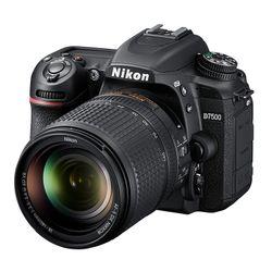 Nikon D7500 18-140VR