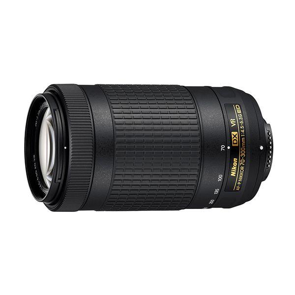 Nikon 70-300mm G ED VR AFP DX