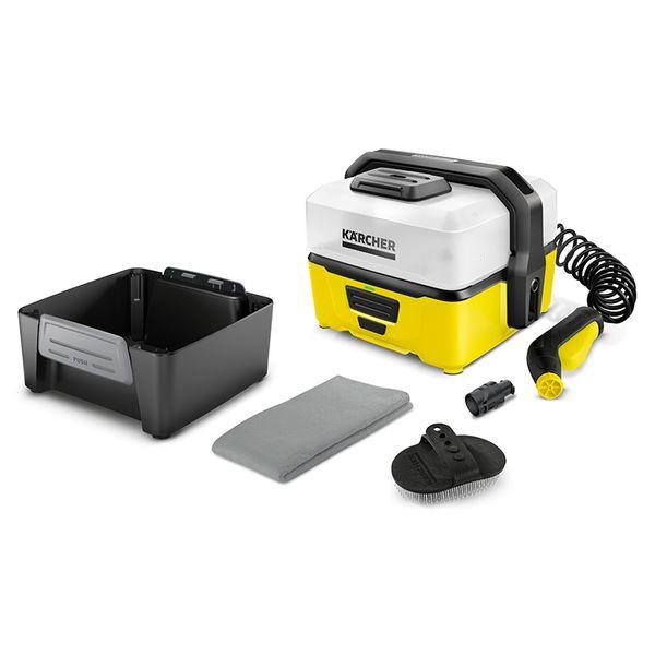 Karcher OC3 Φορητό Σύστημα Καθαρισμού & Pet Box