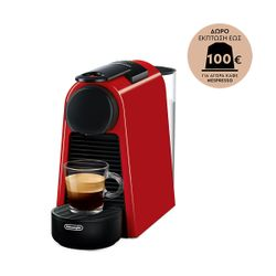 Delonghi EN85.R Essenza Mini Ruby Red