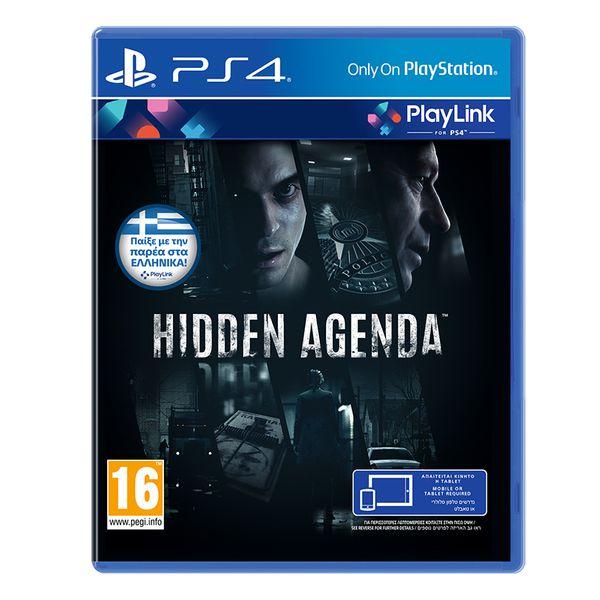 Sony Hidden Agenda (PlayLink)