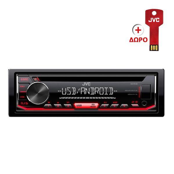 JVC KD-R494 Car Audio CD & Δώρο USB Stick