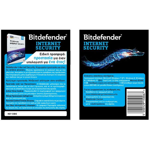 Bitdefender Internet Security 1PC 1Year Card