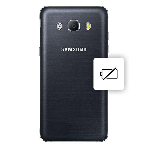 Αλλαγή Μπαταρίας Samsung Galaxy J5 2016 Gold