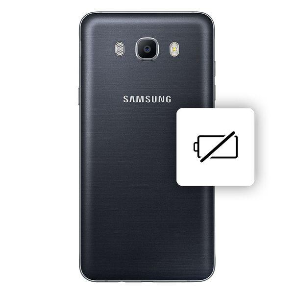 Αλλαγή Μπαταρίας Samsung Galaxy J7 2016