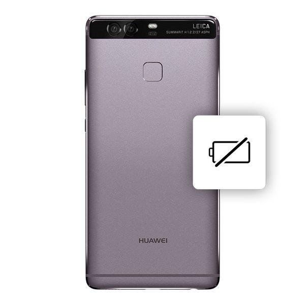Αλλαγή Μπαταρίας Huawei P9