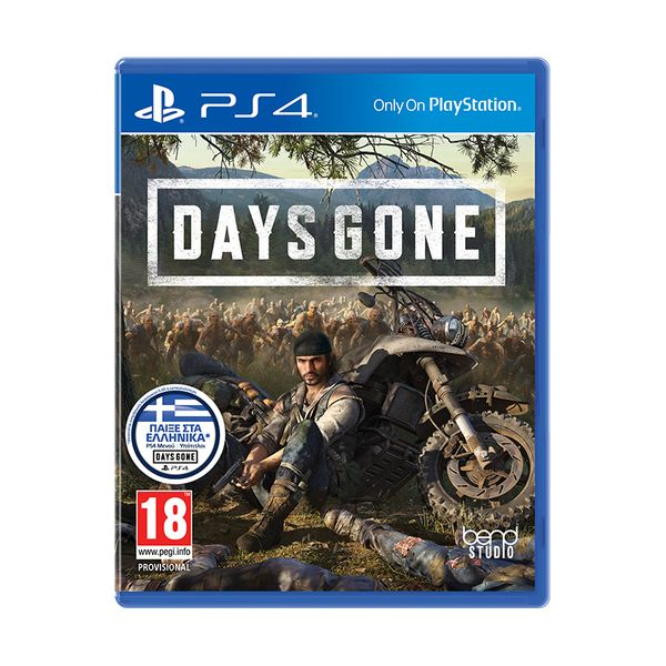 Sony Days Gone