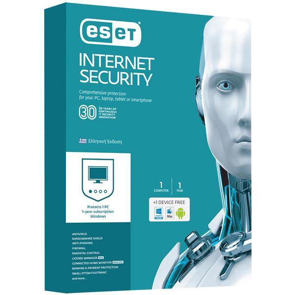 Eset Internet Security 1PC 1Y (2 Devices)