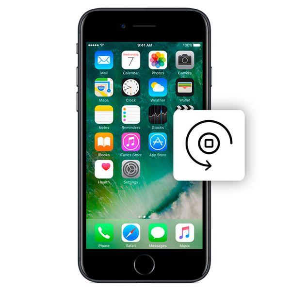 Αλλαγή Κεντρικού Πλήκτρου iPhone 7 Plus Gold