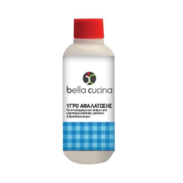 Bella Cucina E405 250ml
