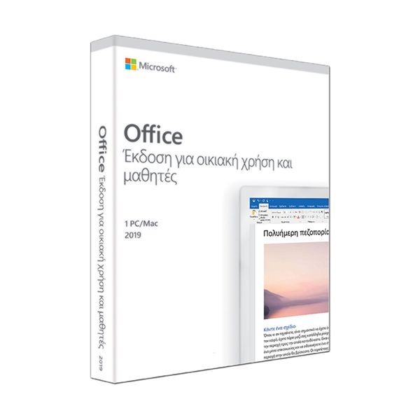 Microsoft Office 2019 Home & Student GR