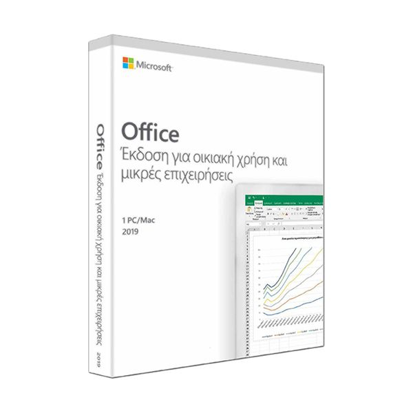 Microsoft Office 2019 Home & Business GR