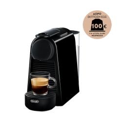 Delonghi EN85.B Essenza Mini Black