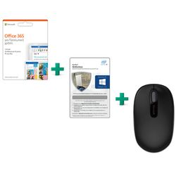 Microsoft Office 365 & McAfee Anti-Virus & Mobile 1850 Mouse Starter Pack