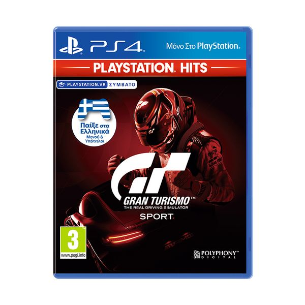Gran Turismo Sport Playstation Hits