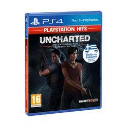Uncharted: Αναζητώντας τον Χαμένο Θρύλο Playstation Hits