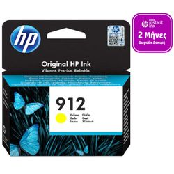 HP 912 Yellow (3YL79AE)