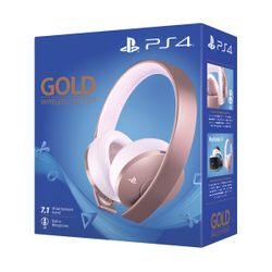 Sony Rose Gold Edition Wireless Headset