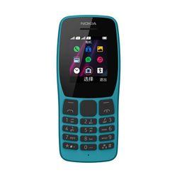 Nokia 110 Ocean Blue Dual Sim