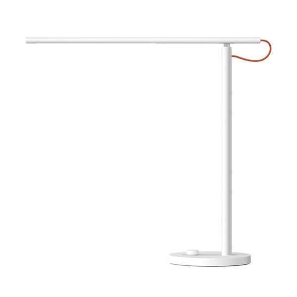 Xiaomi Mi LED Desk Lamp 1S 2020