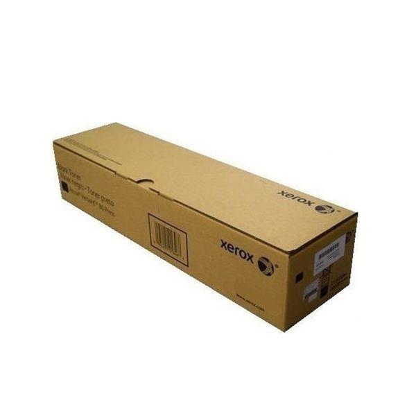 Xerox 006R01694 Cyan