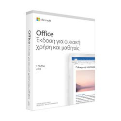Microsoft Office 2019 Home & Student 1 PC/Mac