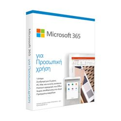 Microsoft 365 Personal 1 Person 1 Year