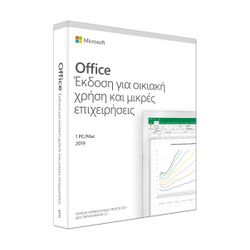 Microsoft Office 2019 Home & Business 1 PC/Mac
