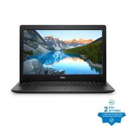 Dell Inspiron 3593 i5-1035G1/8GB/256GB/W10Pro