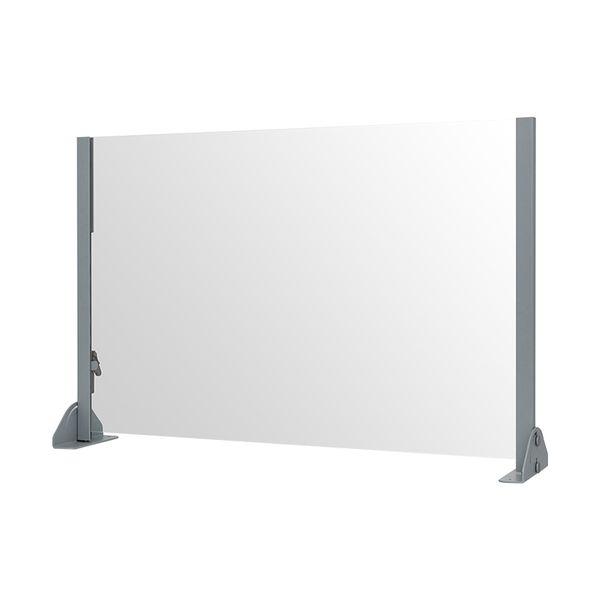 Plexiglass 100x67x20 με Ρυθμιζόμενο Ύψος