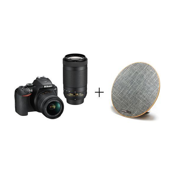 Nikon D3500 VR Kit+ BS 07