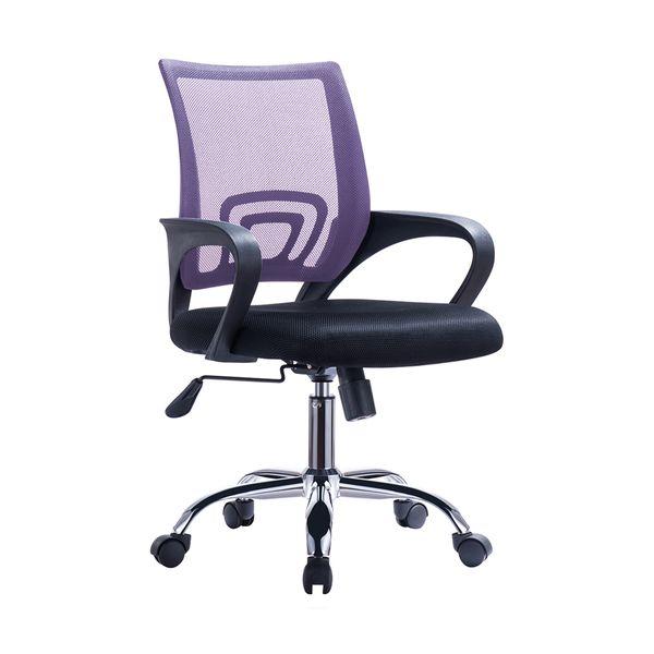 Woodwell BF2101 Purple
