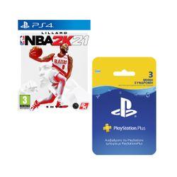 NBA 2K21 & Playstation Plus 90Days Card