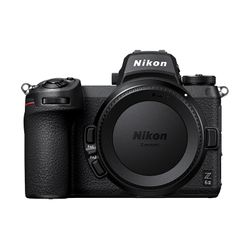 Nikon Z 6II Body & FTZ Adapter
